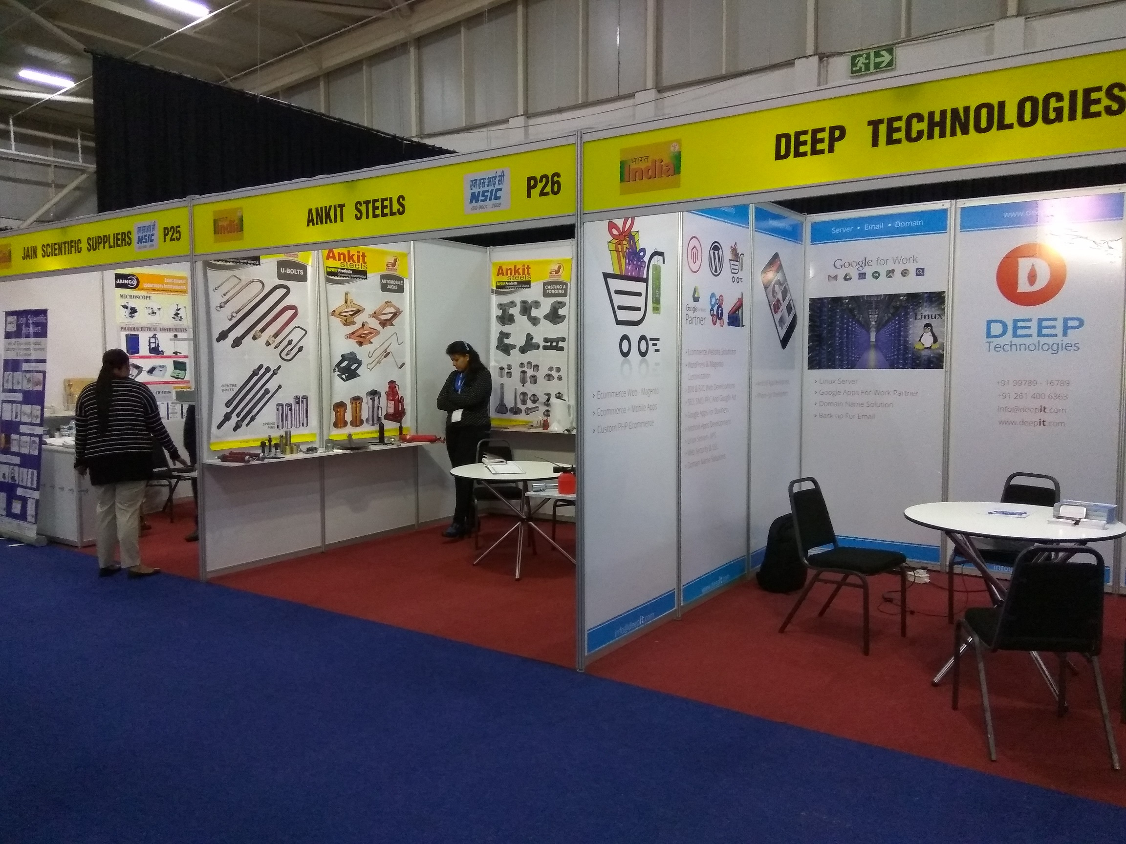 Deep Technologies In South Africa